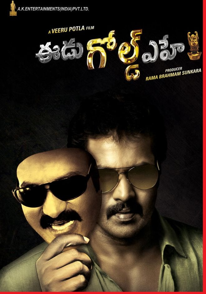 Dussehra 2016 Release Telugu Movies List Cast, Crew Details