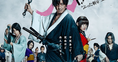 blade of the immortal live action sub indo