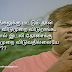 Tamil Kavithai | Funny Facebook Images