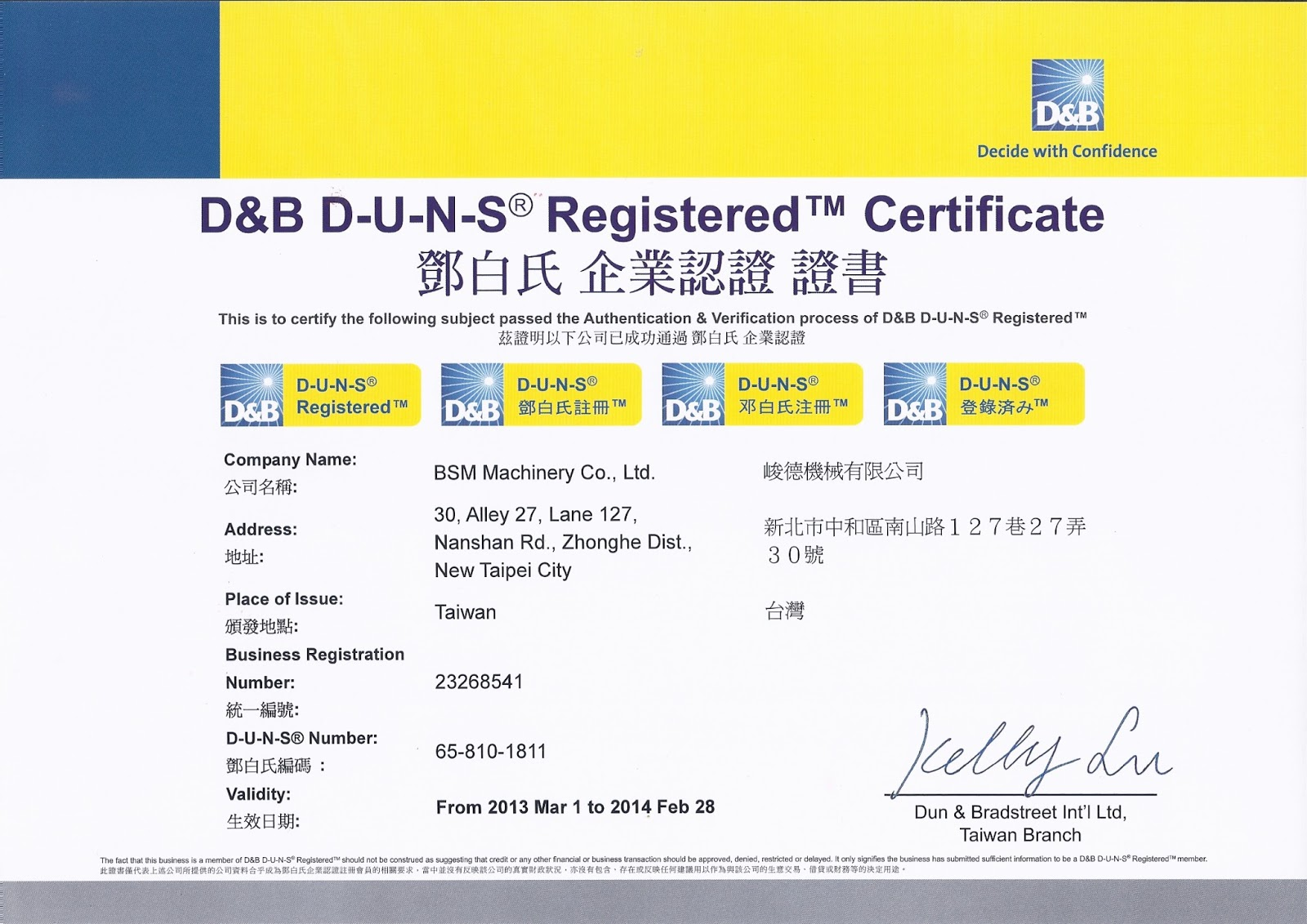 Dun & Bradstreet Int'l Ltd.  BSM MACHINERY CO LTD <-- BRIDGESTONE