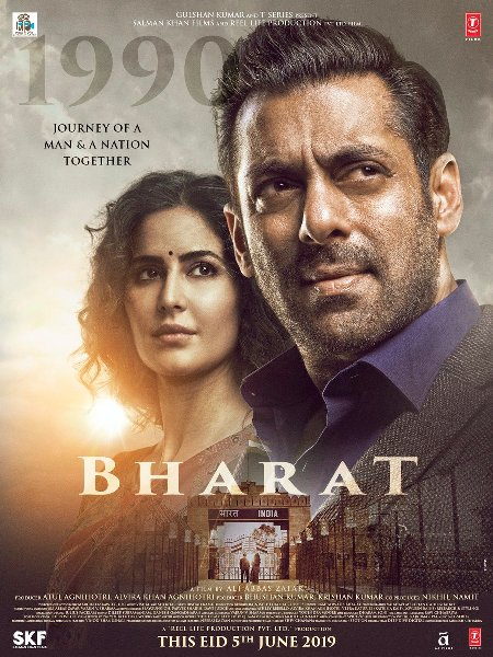 Salman Khan, Hindi movie Bharat 2019 wiki, full star-cast, Release date, Actor, actress, Song name, photo, poster, trailer, wallpaper