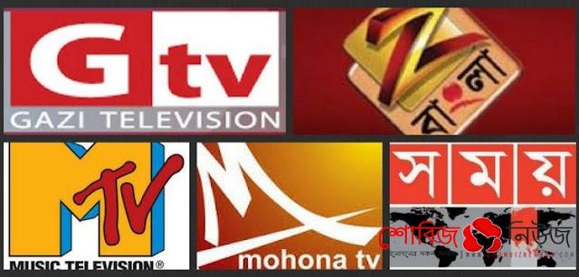 দীপ্ত টিভিতে শুরু হচ্ছে Mini serial