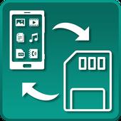 تطبيق Auto Move To SD Card