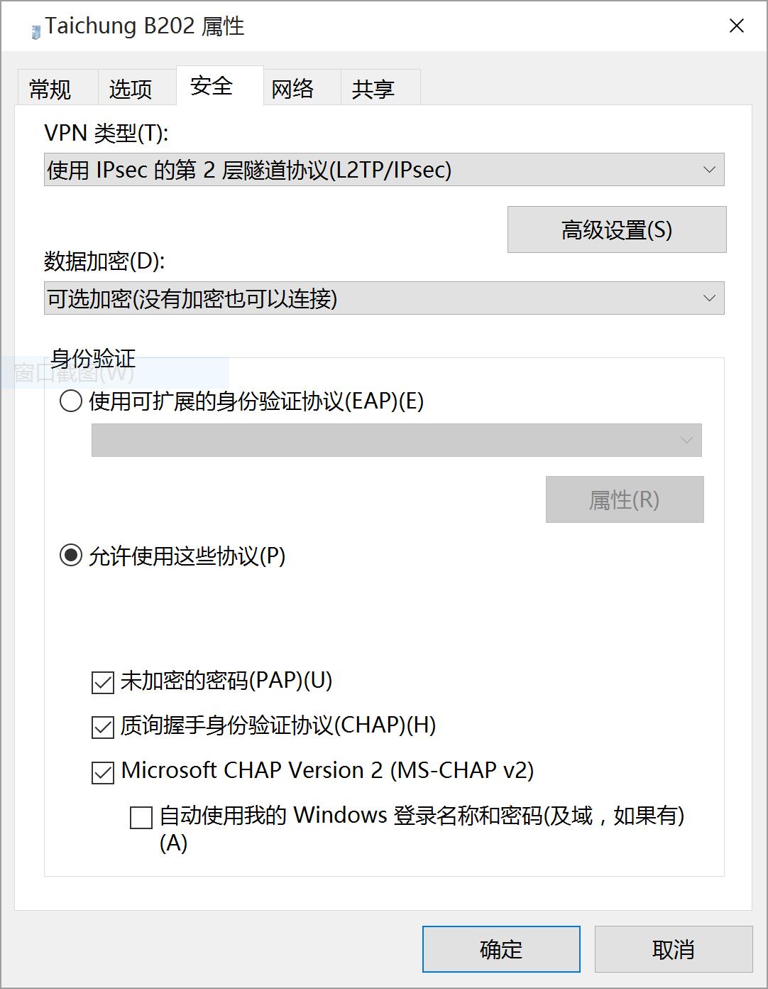 L2tp vpn server on linux
