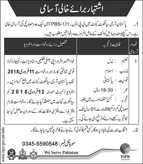 Jobs in Pakistan Army Sialkot Cantt 04 Feb 2018