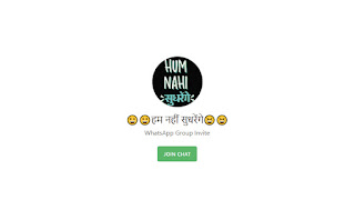 hum nahi sudhrenge whatsapp group link