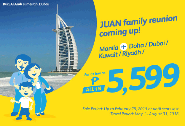 Cheap Flights to Middle East Promo 2016