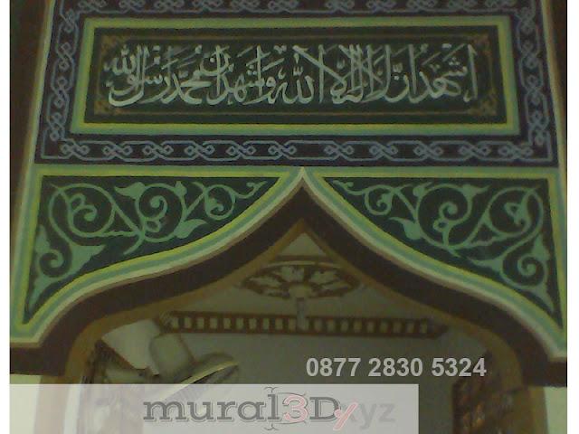 www.mural3d.xyz
