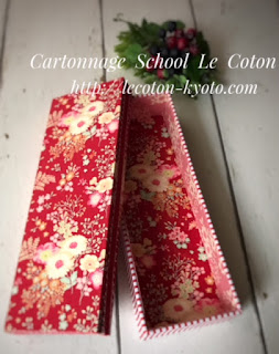 カルトナージュ教室:かぶせふたスタイル
