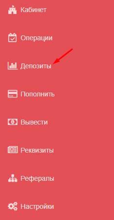 Регистрация в CyprusTaxi 5
