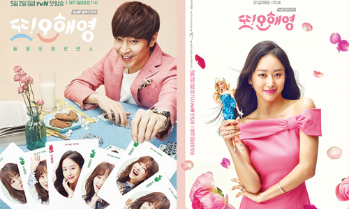 Drama Korea Another Miss Oh Subtitle Indonesia [Episode 1 - 18 : Complete]
