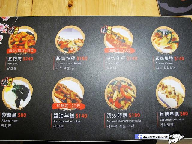 IMG 0741 - 【台中美食】大發炸雞 | 超好吃的韓式沾料炸雞,每一口都很啾C,還有韓式熱炒也令人驚艷啊!