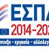 Προώθηση διεθνικών ερευνητικών έργων για μικρομεσαίες επιχειρήσεις στη Δυτική Ελλάδα