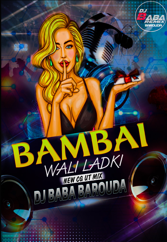 DJ BABA BARODA