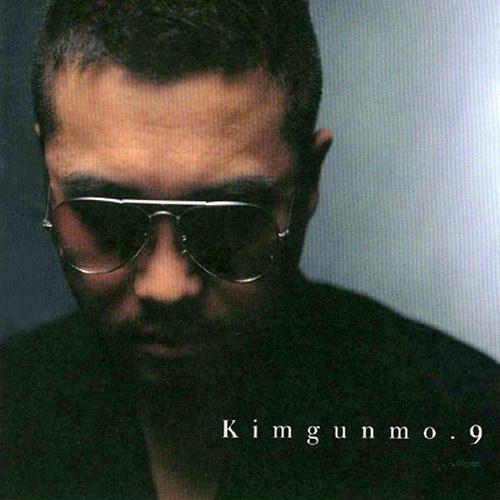 Kim Gun Mo – Vol.9 Kimgunmo. 9 (FLAC)