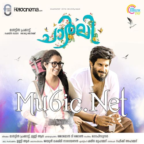 Premam malare ninne video song new malayalam movie 2015 hd youtube.