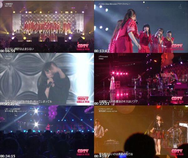 [TV-Variety] COUNTDOWN TV GIRLS FES 2017 (2017.03.31)