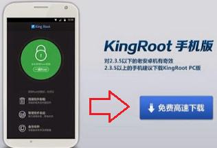 Cara ROOT Android Aman Dengan Apk Kingroot