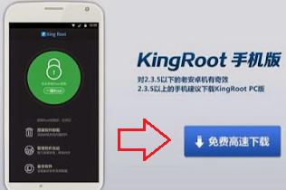 Cara Root Android Lewat KingRoot