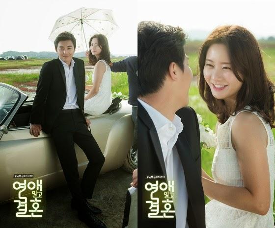marriage not dating han groo husband