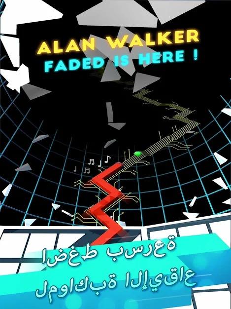 تحميل لعبة Dancing Line للاندرويد 4.jpg