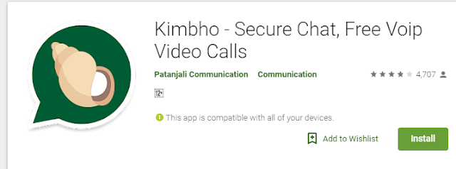 Kimbho - Download Patanjali KIMBHO App / Patanjali Whatsapp -Secure Chat, Free Voip Video Calls