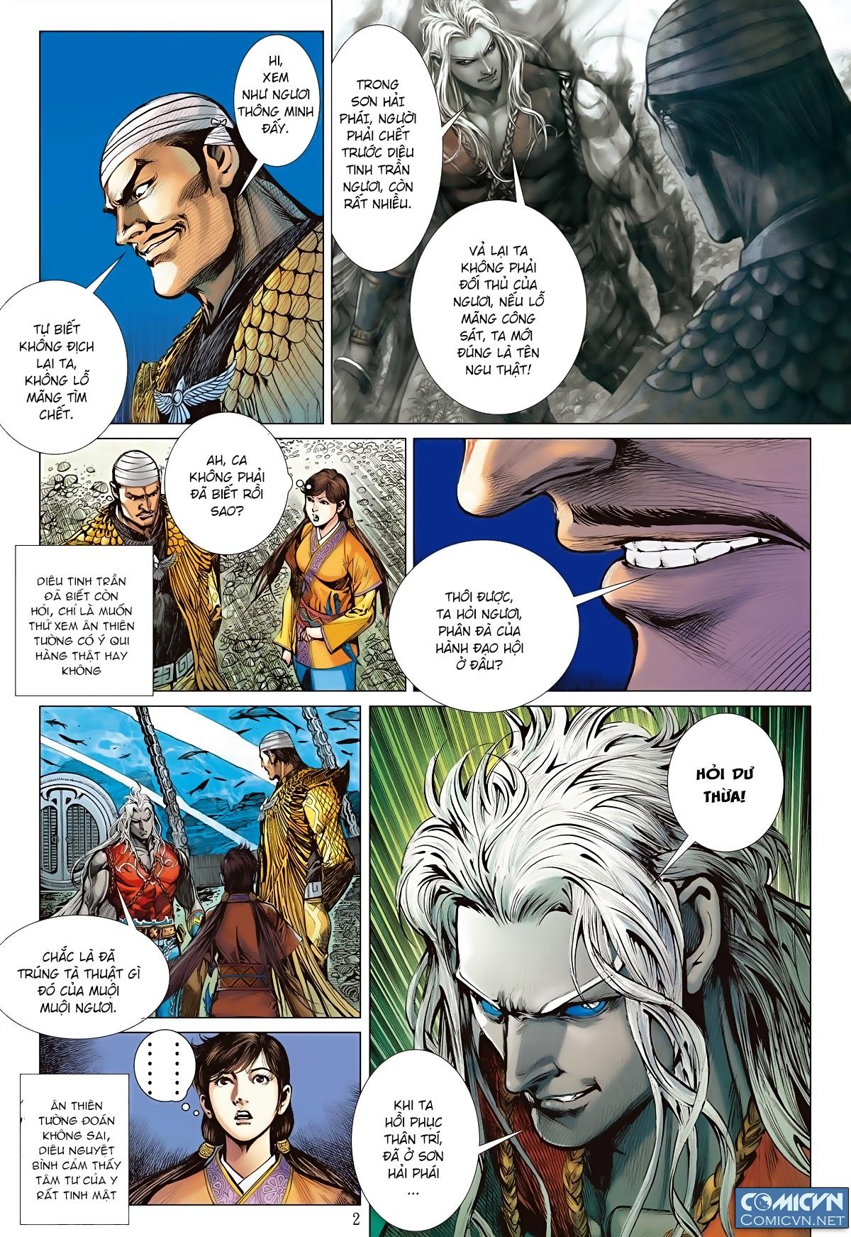 Sơn Hải Nghịch Chiến Chap 77 - Trang 2