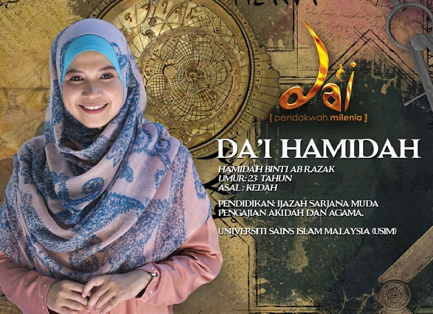 Dai Hamidah