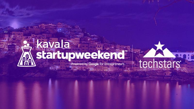 Το Startup Weekend έρχεται στην Αν. Μακεδονία και Θράκη