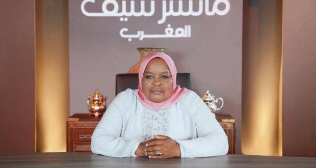 لاول مرة تعرفوا على زوج الشيف خديجة عضوة لجنة التحكيم بماستر شيف المغرب