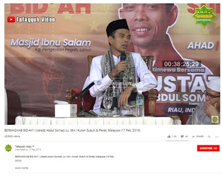 kisah inspiratif, kisah islam, Kisah Nyata, Kisah Sahabat Nabi, Kisah Teladan,