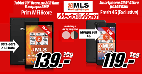 prosfora-mls-tablet-samrtphone-mediamarkt