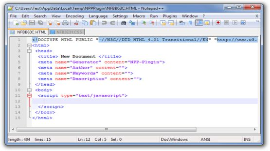 Notepad ++ screenshot 3