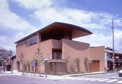 Menjelajahi Museum Hosomi Kyoto