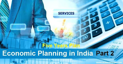 Five Years Plan in India: Part 2 (For IBPS PO and SSC CGL 2017)
