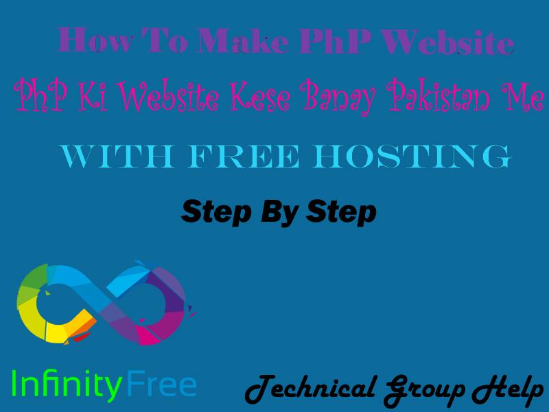 How To Add Favicon On Wapkiz - Wapkuz   Apni Website Me