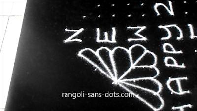 New-Year-2017-rangoli-designs-2512af.jpg