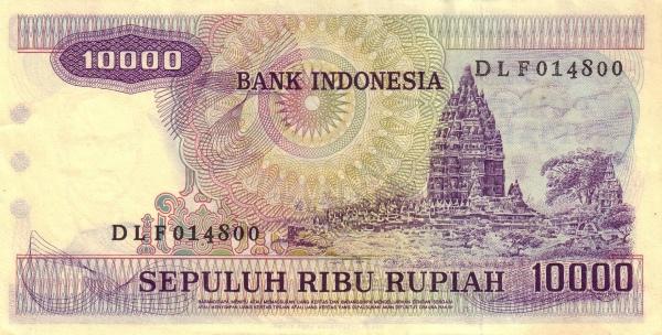 10 ribu rupiah 1980 belakang