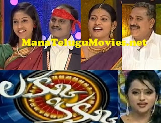 Lakku Kikku Show – E25 – 4th April with Madupriya, Venkanna , Shivanagula, Geetha