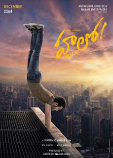 Akhil's Hello Telugu songs download