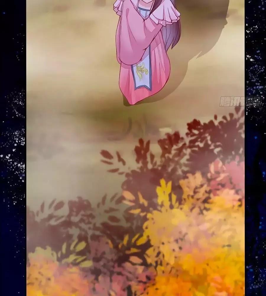 Thần Y Khí Nữ: Ngự Thú Cuồng Phi Của Quỷ Đế Chapter 68 - Trang 44