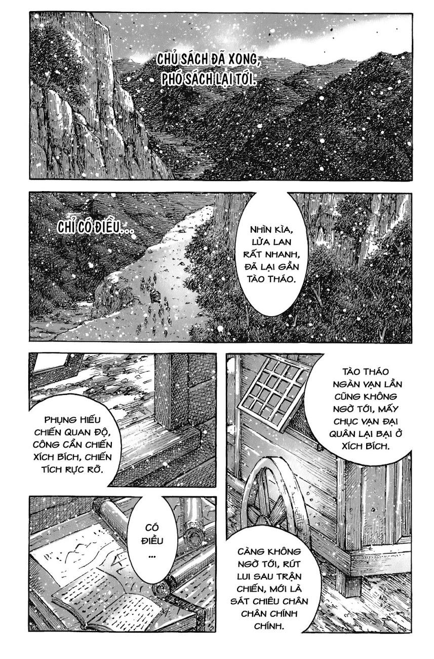 Hỏa phụng liêu nguyên Chương 434: Bất hạ Xích Bích [Remake] trang 1