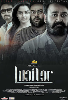 Lucifer First Look Poster 2