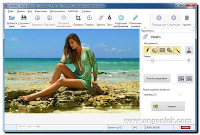 Photo Editor Pro 3.1 - Добавляем изображение