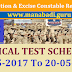 TS Prohibition and Excise Constable Medical Test Schedule 2017 - Medical Test Starts from 16th May