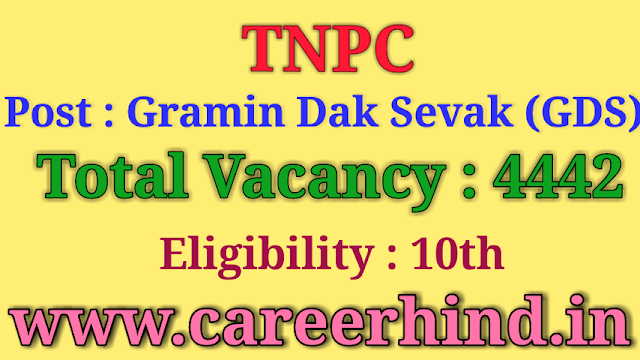 TN Gramin Dak Sevak (GDS) 4442 govt job recruitment 2019