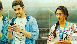Spyder Movie Release Date And Updates