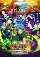 DRAGON BALL HEROES OVA