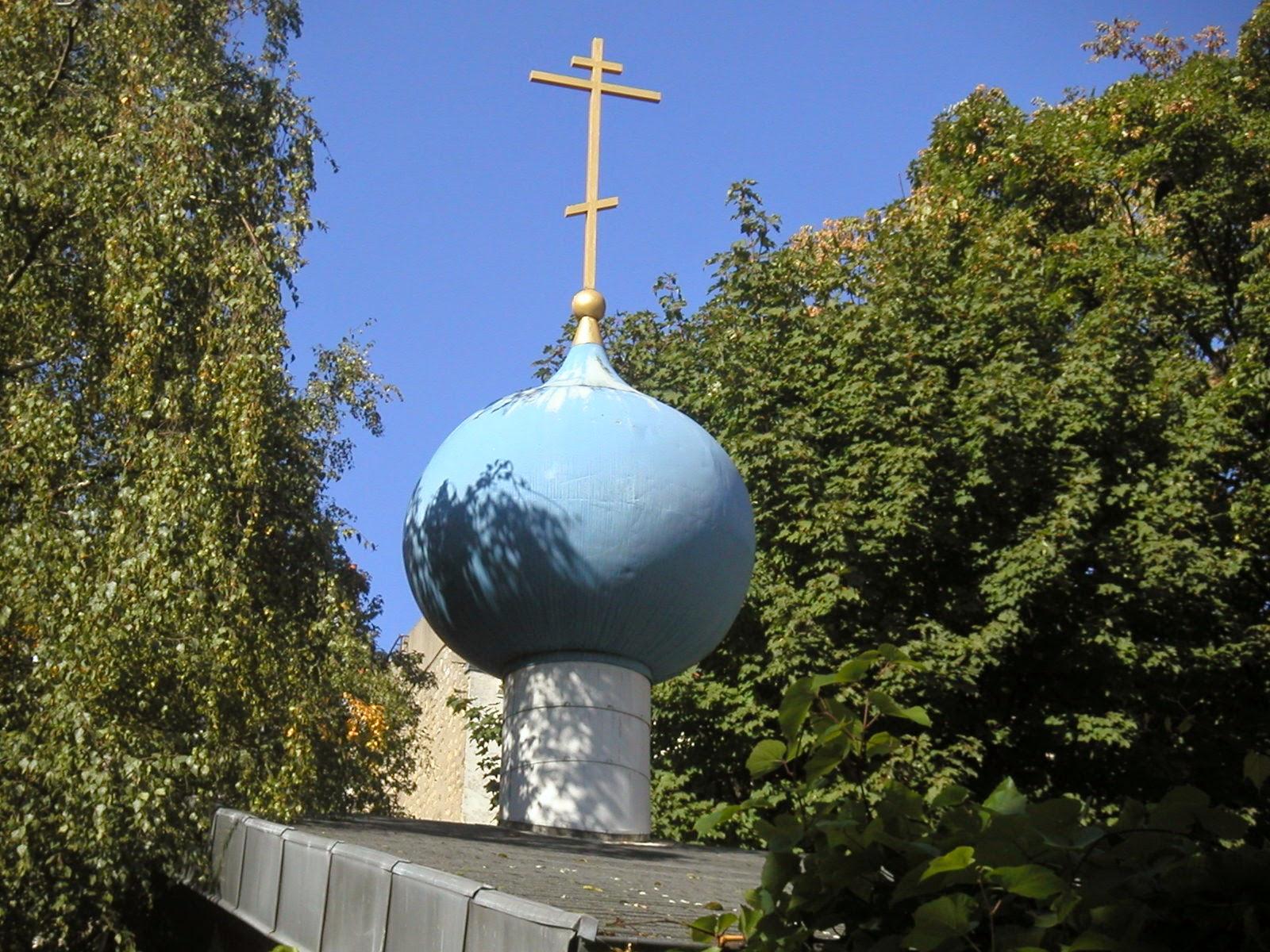 Le blog de jocelyne journ e des jardins l glise saint for Le jardin 75015