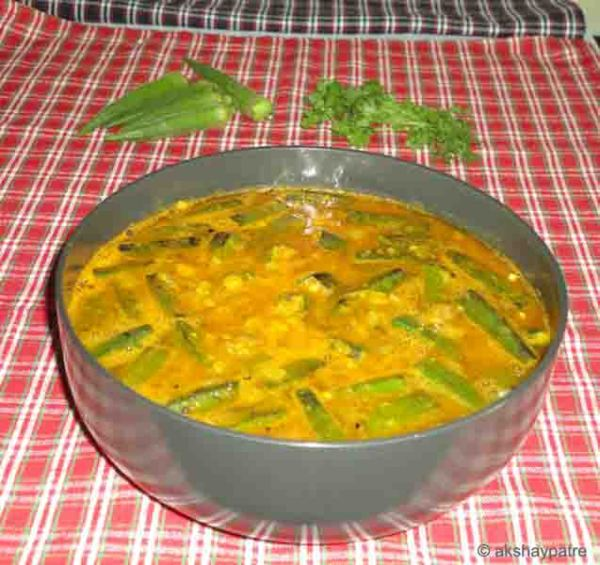 sambar is ready to serve